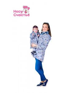 """Слинговетровка 3 в 1 """"Парка"""" модные зайцы-одежда для беременных"""