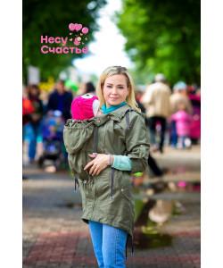 Слингокуртка Парка летняя хаки - одежда для беременных
