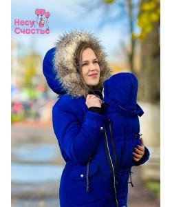 """Куртка зимняя """"Парка-мех"""" василёк  для беременных и слингоношения - куртки для беременных слингокуртки"""