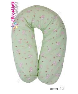 """Подушка для беременных и кормящих """"Комфорт""""-подушка для беременных и кормящих мам"""