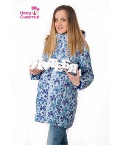 """Куртка деми. 3 в 1 """"Селяви"""" бабочки- одежда для беременных"""