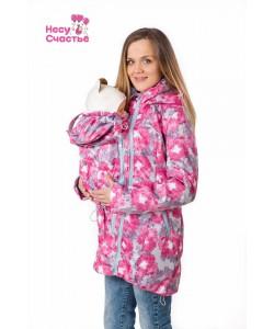 """Куртка зима. 3 в 1 """"Парка"""" астры  - одежда для беременных"""