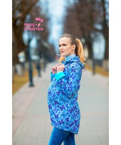 """Слинговетровка 3 в 1 """"Парка"""" бабочки-одежда для беременных"""