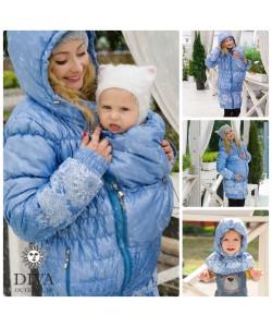 Слингокуртка зимняя Diva Outerwear Celeste - одежда для беременных
