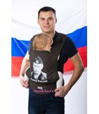 """Слинг рюкзак """"Армия России"""""""