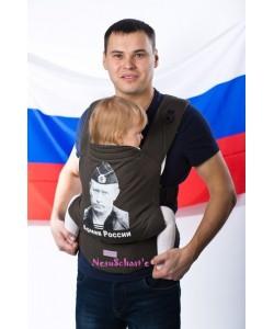 """Слинг рюкзак """"Армия России"""" - эргорюкзаки"""
