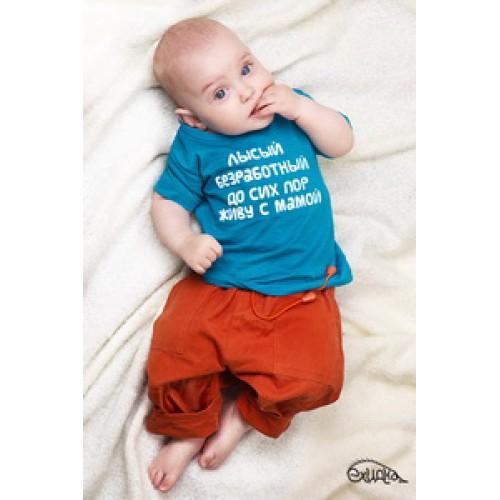 Прикольная одежда для маленьких