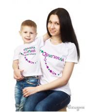 Комплект футболок ТОЧНАЯ КОПИЯ ОРИГИНАЛА (женская+детская)