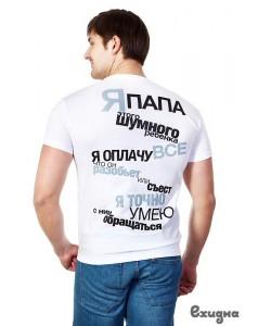 Футболка мужская АНТИСОВЕТ-NEW, белая - футболки мужские