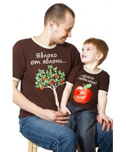 Комплект футболок ЯБЛОКО ОТ ЯБЛОНИ... (мужская+детская) - футболки