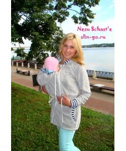 Слингокофта 3 в 1 «Морячка» серая - женская верхняя одежда