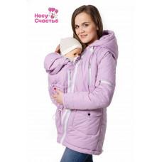 """Куртка """"Парка"""" сирень для беременных и слингоношения"""