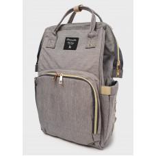 Рюкзак для мам с USB портом, серый
