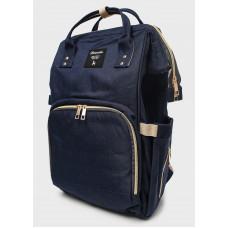 Рюкзак для мам с USB портом, синий