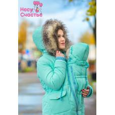 """Куртка зимняя """"Парка-мех"""" ментол  для беременных и слингоношения"""