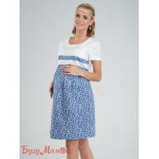 Платье для беременных принт