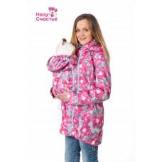 "Куртка зима. 3 в 1 ""Парка"" астры"