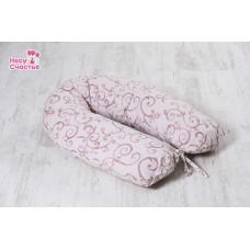 """Подушка """"Бежевые вензеля"""" для беременных и кормящих мам"""